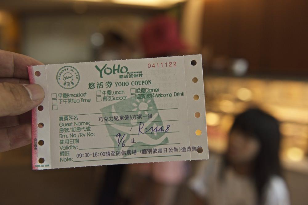 taiwanchoco-003