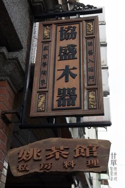 xiesheng-6