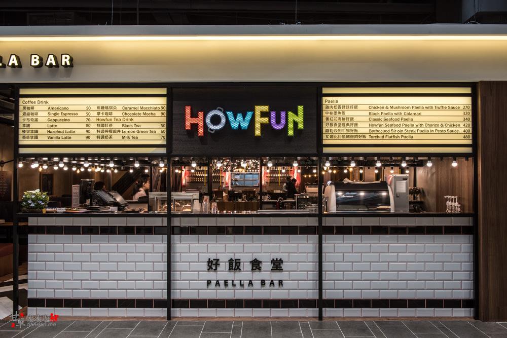 howfun-2
