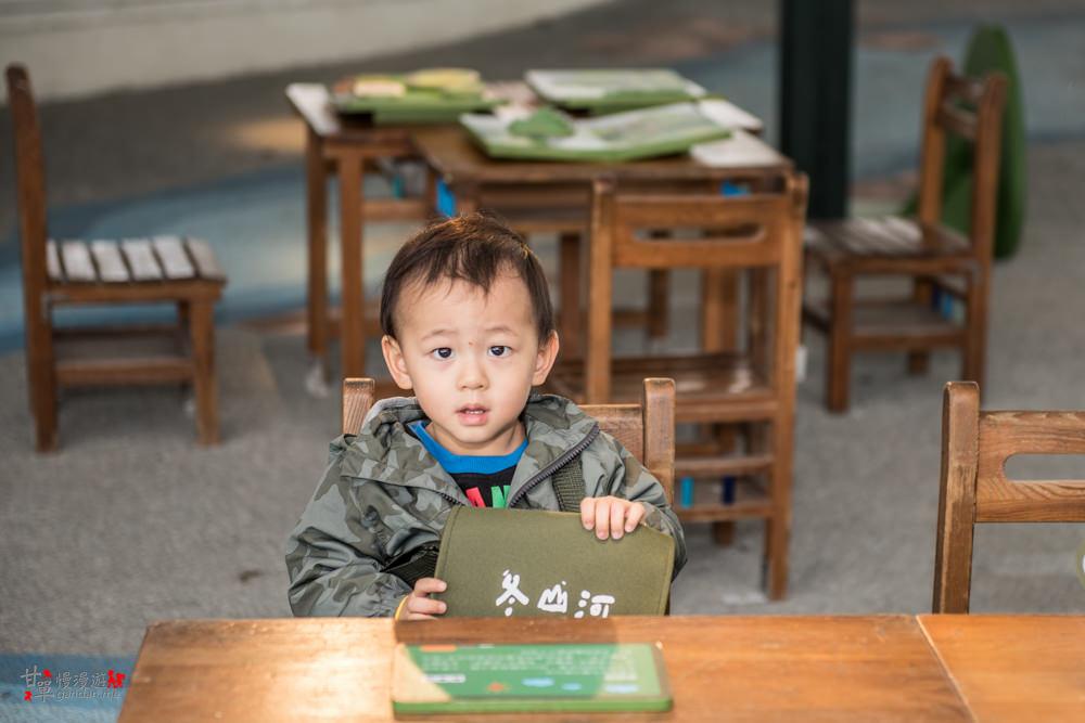 dongshan-14