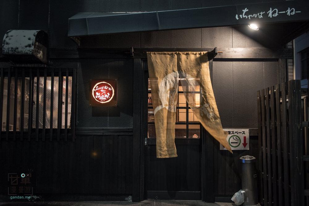 nakoya-d2-197