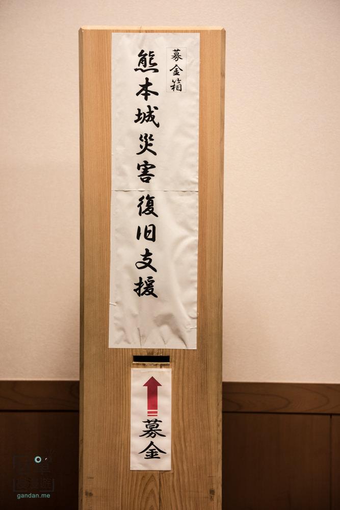 nakoya-d2-45