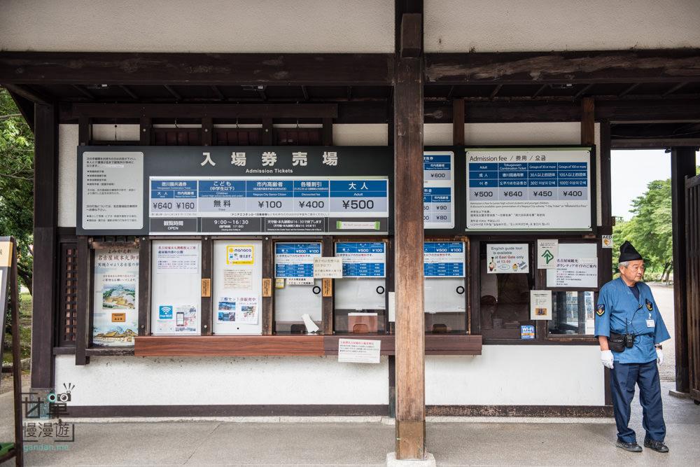 nakoya-d2-15