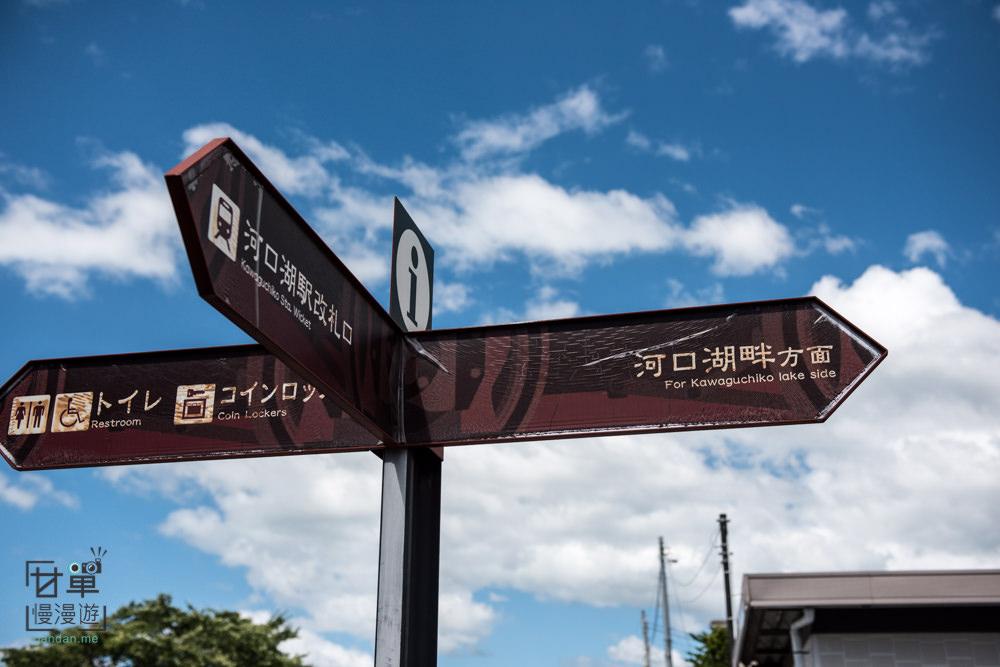 fujikyu1-28