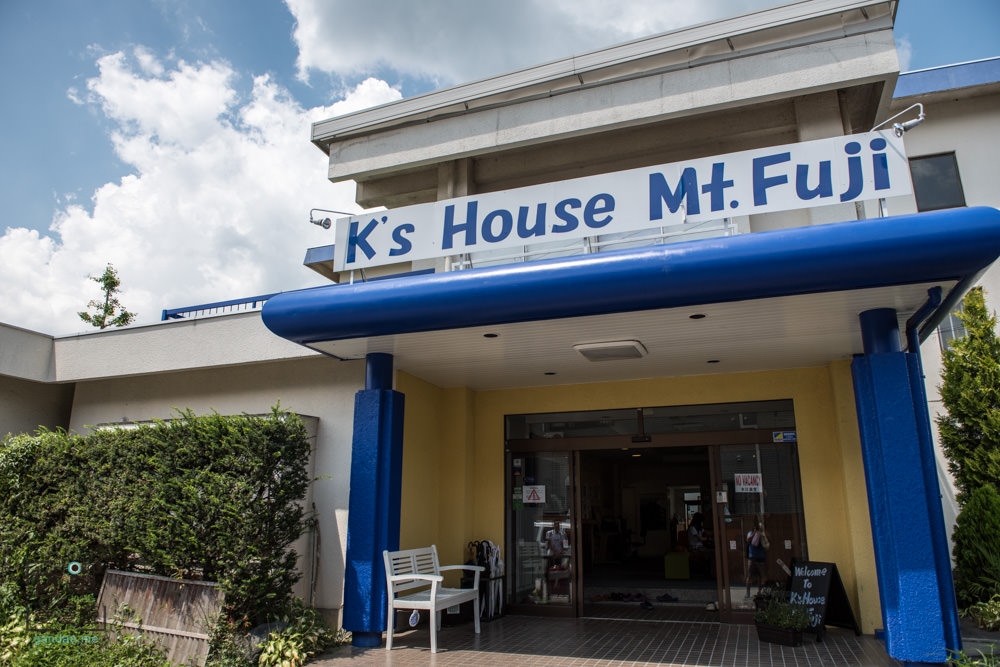 KShouse-fuji-8