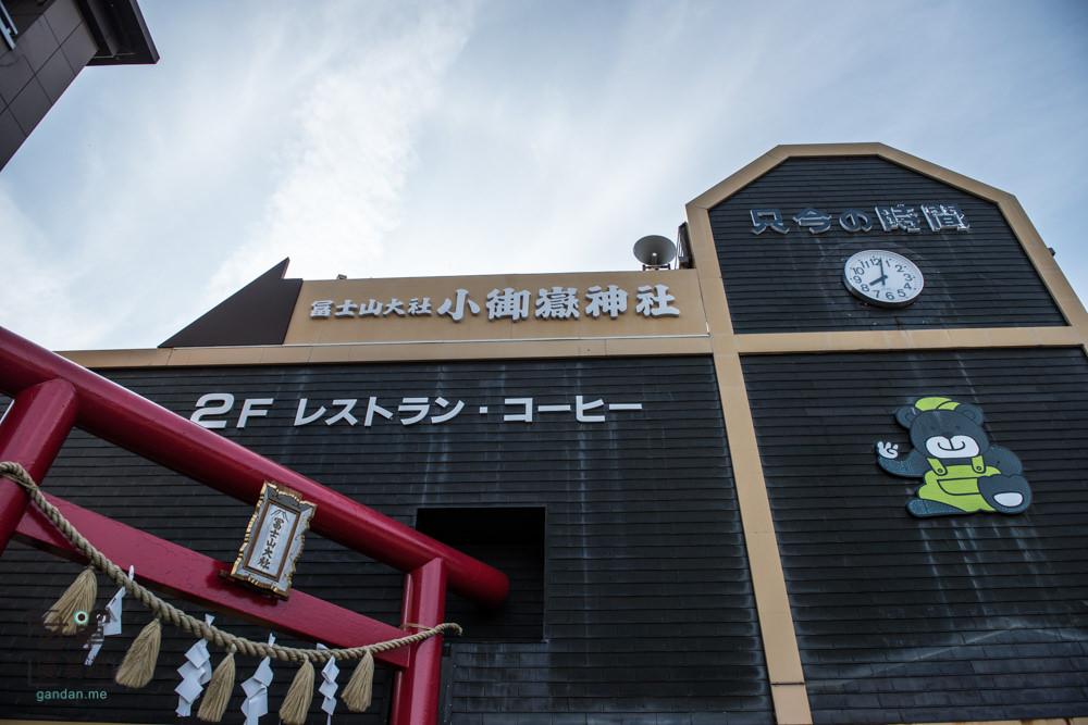 climb-MtFuji-16