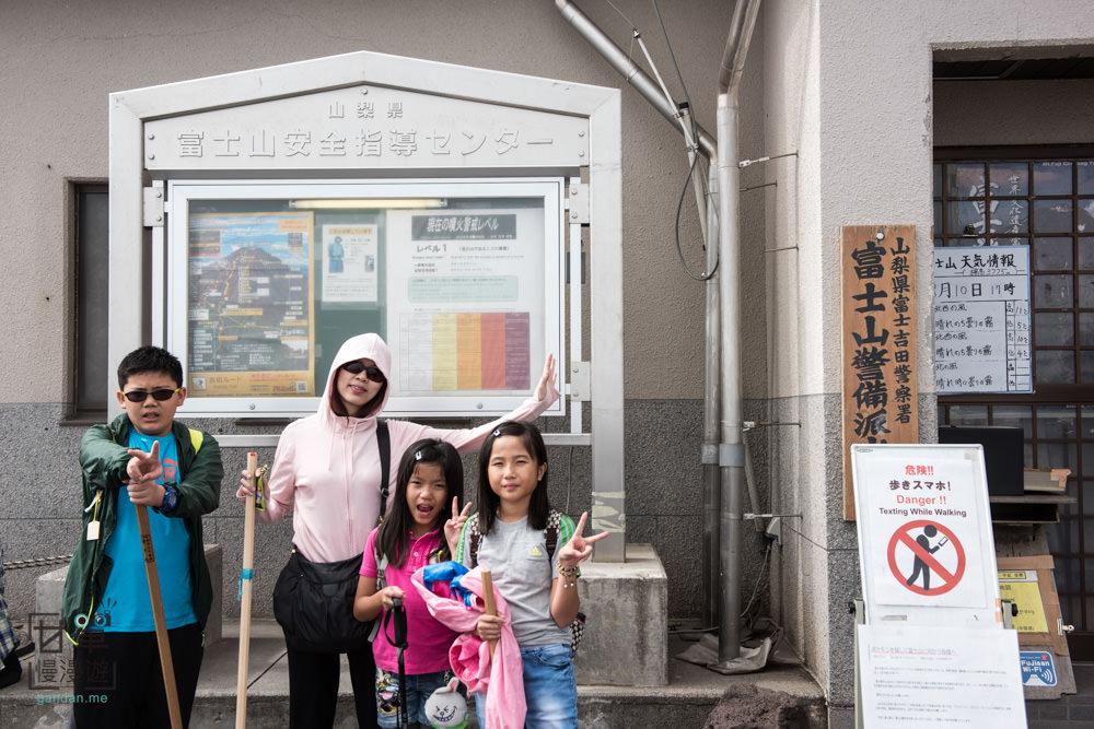 climb-MtFuji-46
