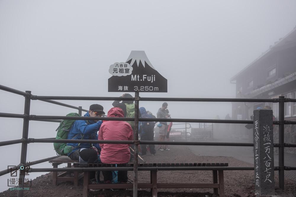 climb-MtFuji-122