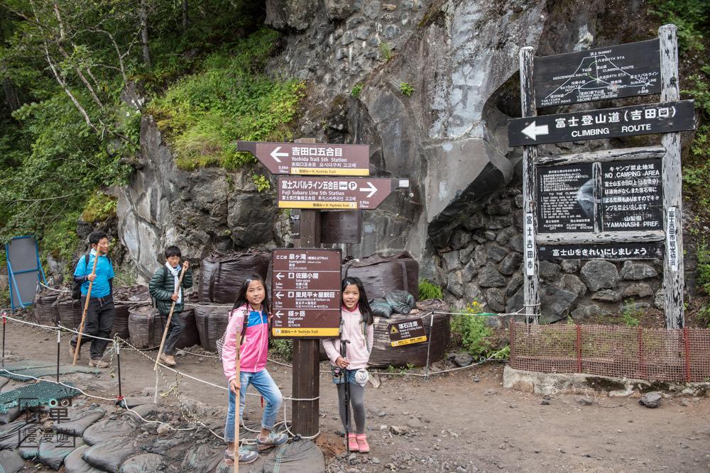 climb-MtFuji-140