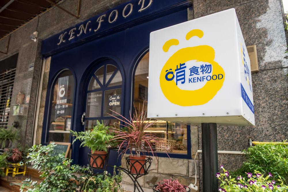 kenfood-6
