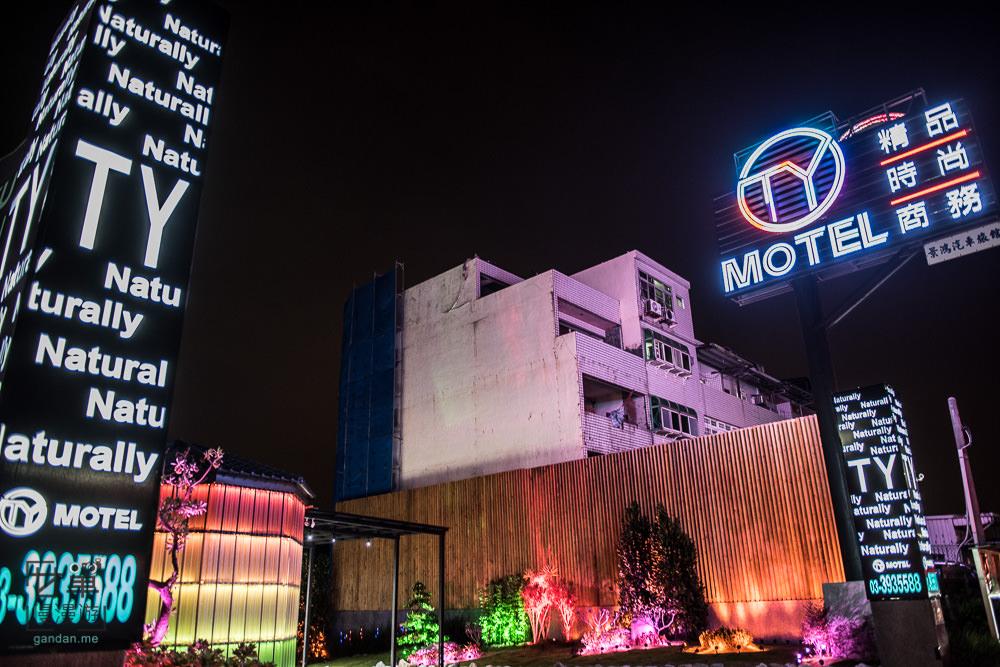 ty-motel-47