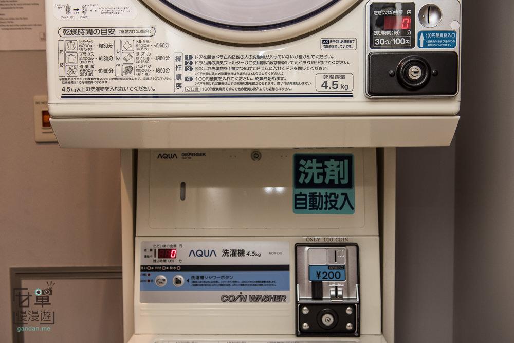 grids-akihabara-41