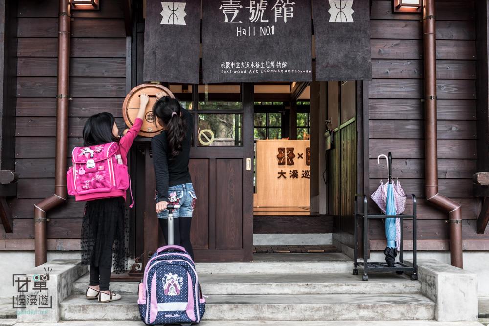 belmil-schoolbag-60