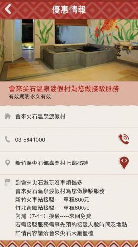 jianshi-app-10