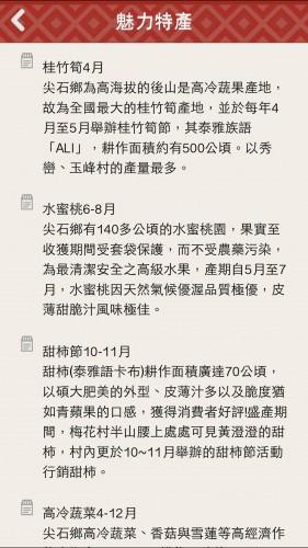 jianshi-app-15