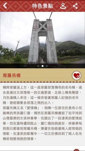 jianshi-app-18