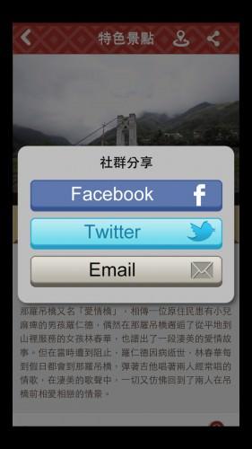 jianshi-app-21