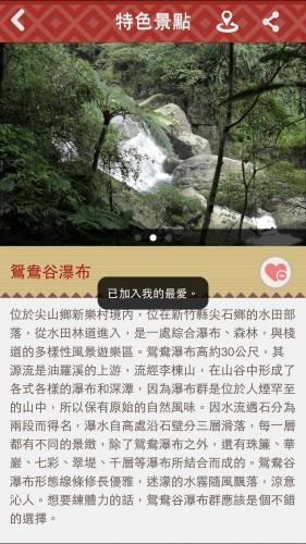 jianshi-app-25