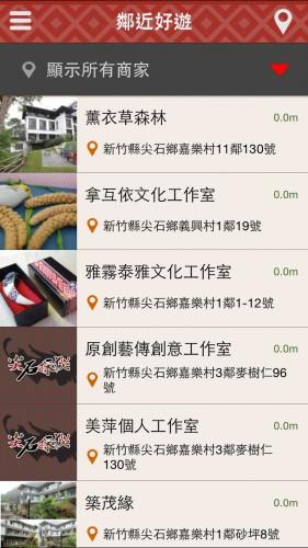 jianshi-app-26