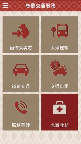 jianshi-app-29