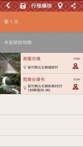 jianshi-app-34