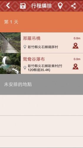 jianshi-app-35