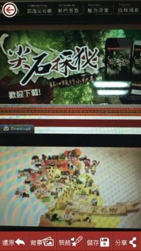 jianshi-app-37