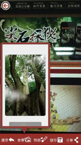 jianshi-app-38