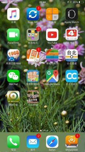 jianshi-app-4