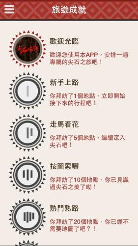 jianshi-app-44
