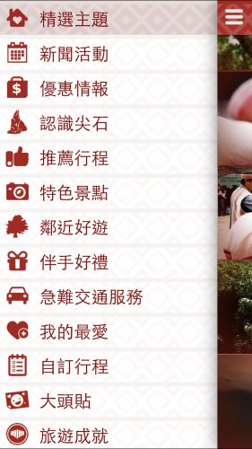 jianshi-app-7
