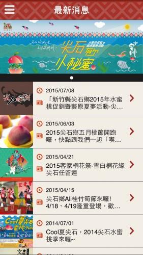 jianshi-app-8
