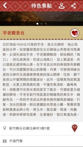 jianshi-app2-1