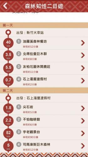 jianshi-app2-2