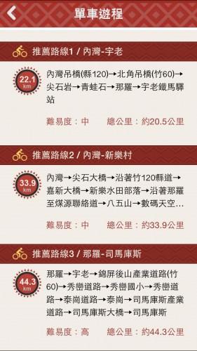 jianshi-app2-3