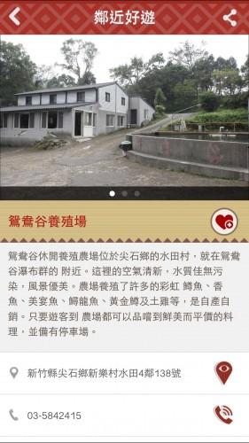 jianshi-app2-4