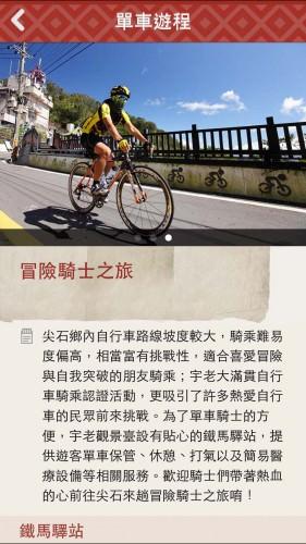 jianshi-app2-5