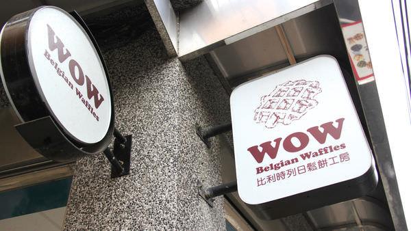 WOW05.jpg