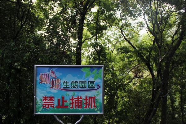 生態步道11.jpg