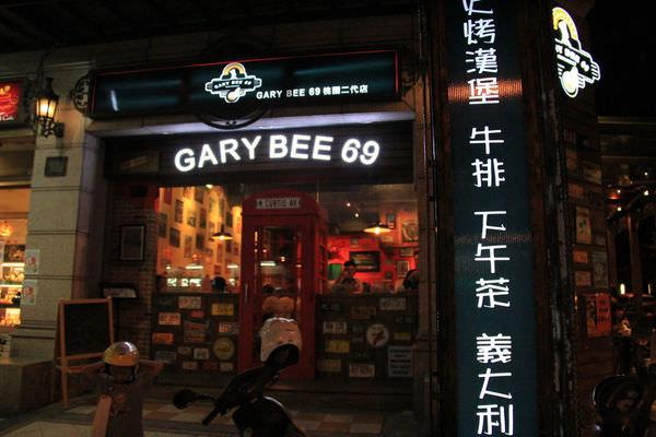 Gary Bee 69-04.jpg