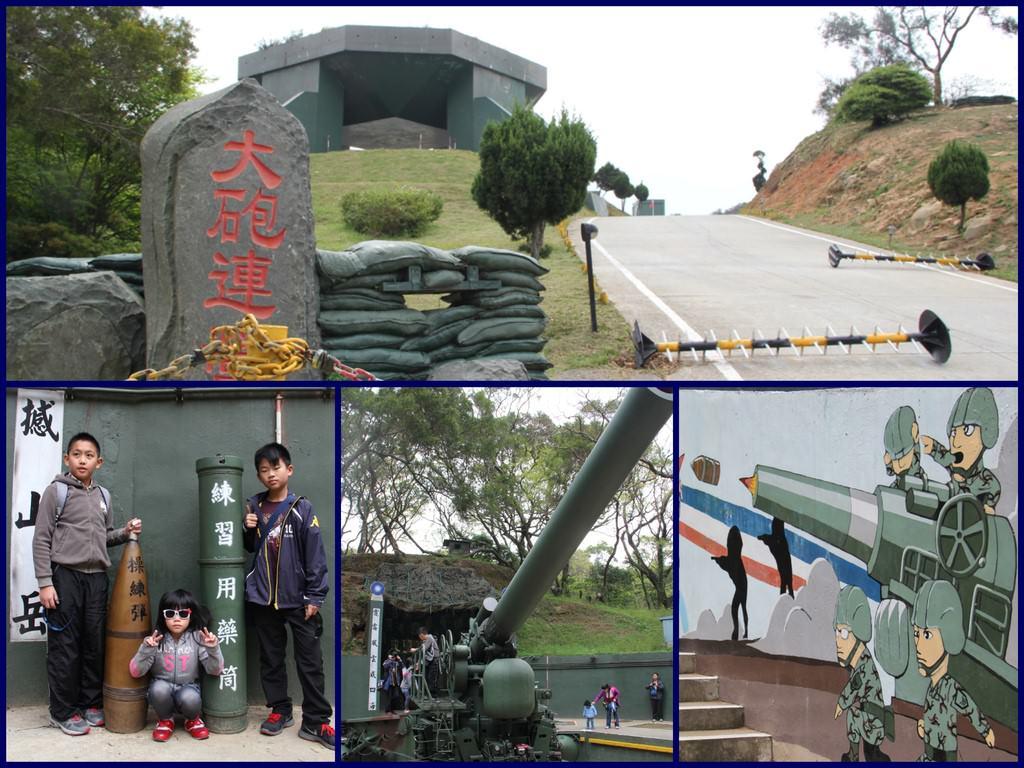 大砲連0210_Fotor_Collage
