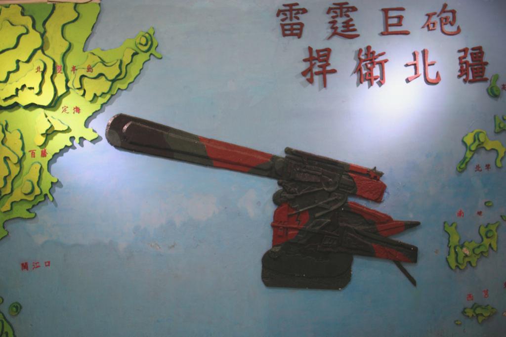 大砲連0103.jpg