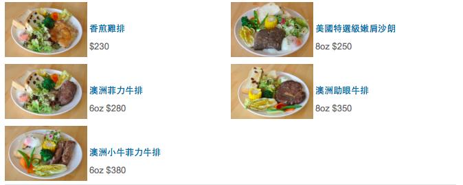 螢幕快照 2014-06-24 5.59.21